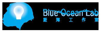 Blue Ocean Lab