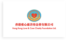 Hong Kong Love and Care Charity Foundation
