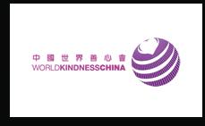 World Kindness China Foundation